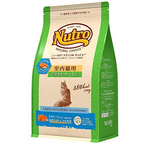 ナチュラルチョイス 室内猫用 アダルトサーモン 2kg
