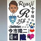 今市 隆二 三代目 J Soul Brothers タトゥー シール jsb