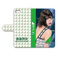iPhone8/7 手帳型ケース 『渡邉理佐』 ライブ Ver. IP8T091