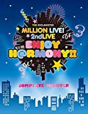 "THE IDOLM@STER MILLION LIVE! 2ndLIVE ENJOY H@RMONY!! LIVE Blu-ray""COMPLETE THE@TER"" (完全生産限定)/"