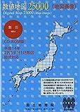 数値地図 25000 (地図画像) 飯田