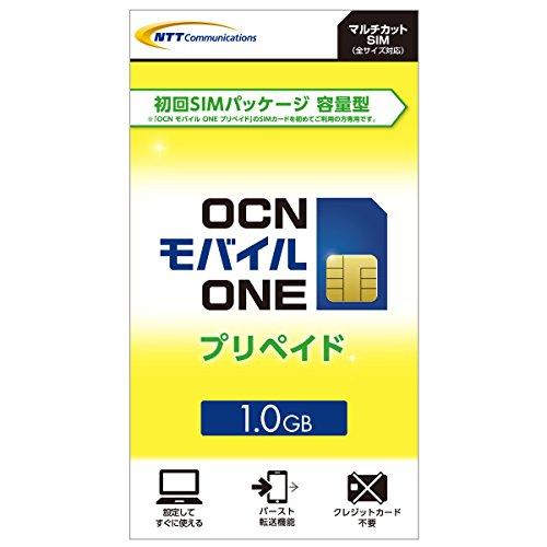 OCN モバイル ONEプリペイド初回SIMパッケージ容量型 マルチサイズSIM(ナノ,マイクロ,標準)