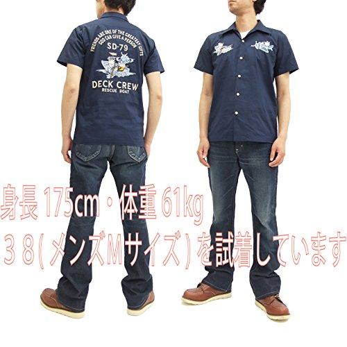 (ステュディオ・ダ・ルチザン) Studio D'artisan 刺繍スカシャツ 5592 メンズ 半袖シャツ ネイビー (38(メンズMサイズ))
