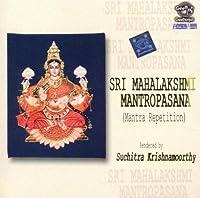Sri Mahlakshmi Mantropasana