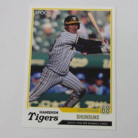 EPOCH/2018NPBプロ野球カード■レギュラーカード■282/俊介/阪神