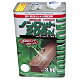 三井化学産資 ノンロット205N ZSクリヤーII 3.5L