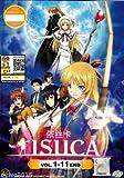 ISUCA (2015) Eps .1 - 11 End / ENGLISH SUBTITLE