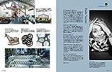 I'm home. (アイムホーム) no.100 2019 July 100号記念企画 世界のデザイナー9人に聞く、住まいの在り方/美しいキッチンの秘密 [雑誌] 画像