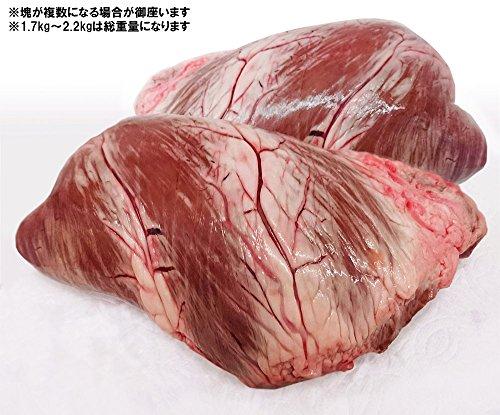 国産 牛ハツ 総重量1.7kg~2.2kg 牛肉 ハツ(心臓) ホルモン 冷凍 ※複数の塊の場合あり