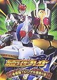 仮面ライダー剣(2)[DVD]