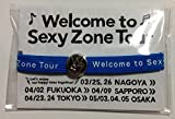 Sexy Zone Welcome to Sexy Zone Tour 2016 公式グッズ ヘアゴム【青・大阪】