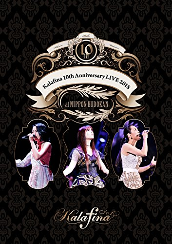 Kalafina 10th Anniversary LIVE 2018 at 日本武道館 [DVD]