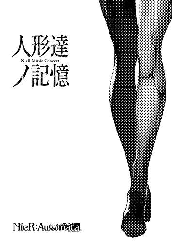 【早期購入特典あり】NieR Music Concert Blu-ray≪人形達ノ記憶≫(人形達ノ記憶 NieR Music Concert 朗読劇 追加台本付)