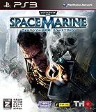 「ウォーハンマー40,000: スペースマリーン (WARHAMMER40,000: SPACEMARINE)」の画像