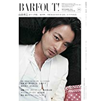 BARFOUT! 252 山田孝之 (Brown's books)