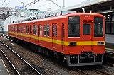 鉄道コレクション 鉄コレ 東武鉄道 8000系 8577編成 標準色 リバイバルカラー 2両セット