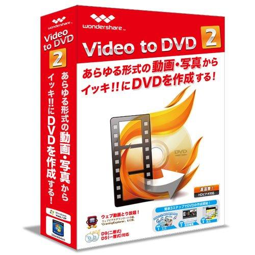 トランスゲート Video to DVD 2 簡単高品質DV...