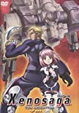 Xenosaga THE ANIMATION Vol2[DVD]