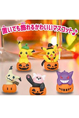 ポケットモンスター ハロウィンかぼちゃマスコット ポケモン 全5種セット ガチャガチャ
