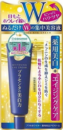 プラセホワイター 薬用美白アイクリーム 30g (医薬部外品...