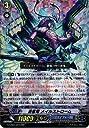 カードファイト ヴァンガードG クランブースター 第2弾/G-CB02/004蒼嵐竜 メイルストローム RRR
