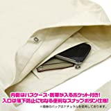 Orufenzu Tetsuhanadan shoulder tote Moss of Mobile Suit Gundam Blood and iron