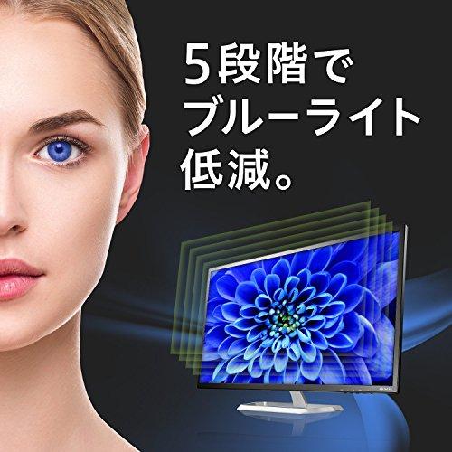 『I-O DATA モニター 31.5インチ HDMI×1 DP×1 ADSハーフグレア スピーカー付 年保証 土日サポート EX-LD3151DB』の5枚目の画像