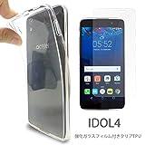 Alcatel IDOL4 クリアTPU + 強化ガラス�