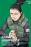 NARUTO-ナルト- 疾風伝 忍界大戦・彼方からの攻撃者 3 [DVD]
