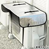 エアコン室外機用 ワイドでしっかり遮熱エコパネル
