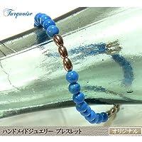 [ジュライス]juraice ターコイズ パワーストーン ブレスレット アンクレット シルバー925 ステンレス ネックレス 28cm