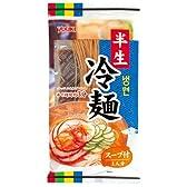 ユウキ 半生冷麺(スープ付)1人分 170g