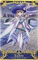 Fate/Grand Order Arcade (FGOアーケード)/【サーヴァント】【再臨段階3】No.010 シュヴァリエ・デオン【Fatal】