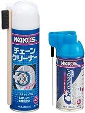 WAKO'S ワコーズ チェーンクリーナーCHA-C(330ml/A179) &チェーンルブCHL(180ml/A310)【CHA-C+CHL 各1本セット】