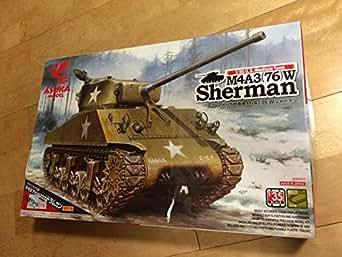 アスカモデル 1/35 アメリカ中戦車 M4A3(76)W シャーマン