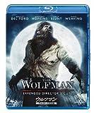 ウルフマン 【Blu-ray ベスト・ライブラリー100】