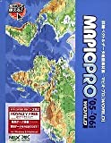 MAPIO PRO WORLD '05~'06年度版