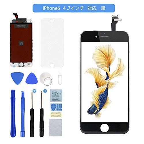 Flylinktech iPhone6 フロントパネル タッチパネル 液晶パネル 修理交換用タッチパネルフロントガラス デジ...