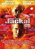 ジャッカル [DVD] 画像