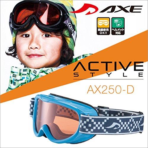 『50ga-016-cc』 15-16 アックス AX250-D BU キッズ スノーボードゴーグル スキー ゴーグル AXE スノーゴーグル 2015-2016 子供ゴーグル ジュニア メガネ対応 曇り止め機能付き