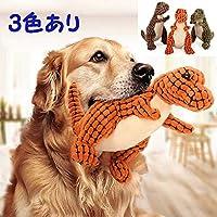 犬用 噛むおもちゃ ペット ぬいぐるみ おもちゃ 音出る 犬用おもちゃ 歯ぎ清潔 丈夫 発声装置搭載 犬玩具 ストレス解消 運動不足 3色 恐竜