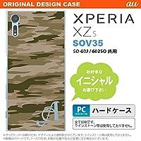 SOV35 スマホケース Xperia XZs ケース エクスペリア XZs イニシャル 迷彩B 緑C nk-sov35-1174ini K