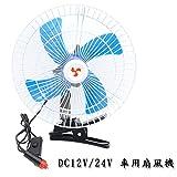 車載扇風機 簡単使用 角度調節 車中泊 6インチ 8インチ 10インチ 冷房 車内 (10インチ, 12V)