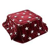 ナイスデイ こたつ布団 星柄ワインレッド 正方形(80×80cm) 星柄 省スペース コンパクト 抗菌綿入り 147551R9