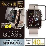 エレコム Apple Watch バンド 40mm フルカバーフィルム ガラス フレーム付 ブラック AW-40FLGFRBK AW-40FLGFRBK