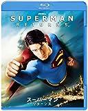 スーパーマン リターンズ[Blu-ray/ブルーレイ]