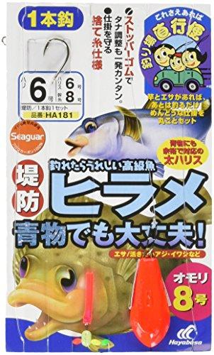ハヤブサ(Hayabusa) 堤防ヒラメ 青物でも大丈夫 6-6 HA181-6-6