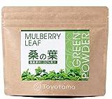 トヨタマ(TOYOTAMA) 国産桑の葉100%青汁 90g (約30回分) 無添加 ピュアパウダー 1096312