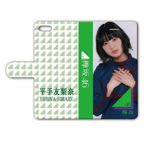 iPhone8/7 手帳型ケース 『平手友梨奈』 不協和音 ...