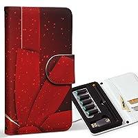 スマコレ ploom TECH プルームテック 専用 レザーケース 手帳型 タバコ ケース カバー 合皮 ケース カバー 収納 プルームケース デザイン 革 ラグジュアリー リボン キラキラ 001532
